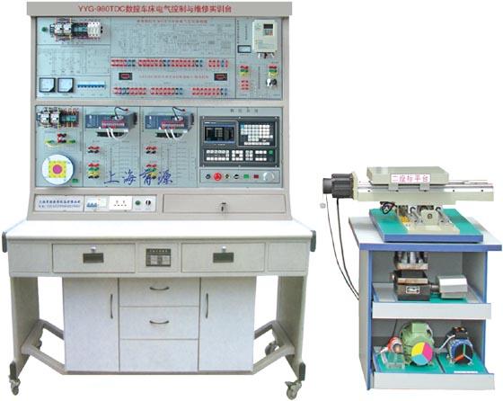 1,yyg-980tdc 数控车床电气控制与维修实训系统