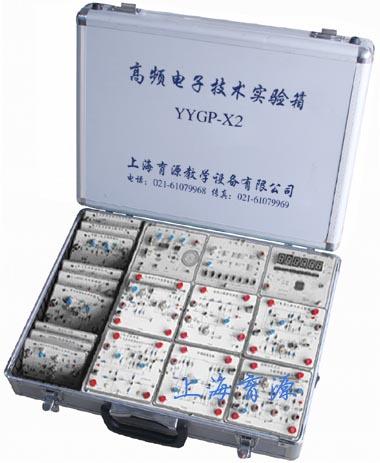 模拟电路实验箱,数字电路实验箱